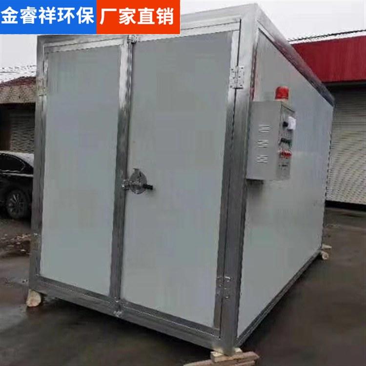 金睿祥 高温烤漆房高温固化房固化炉 工业高 温烤箱烘干房喷塑设备
