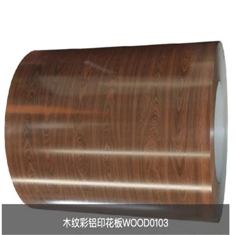 厂家批发天津 铝卷板带 3004彩涂板批发 辊涂铝卷型号铝镁锰屋面板施工