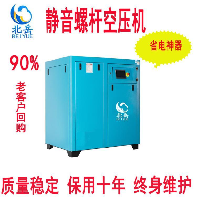 香洲 空压机 变频空压机 保养