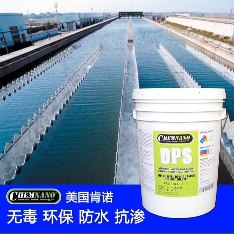 河南防腐材料 混凝土防水防潮溶胶 水泥基渗透结晶防水剂 永凝液dps