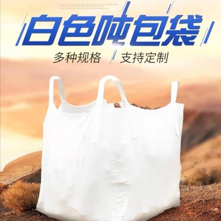 预压吨袋PP料临沂信生塑料包装有限供应商