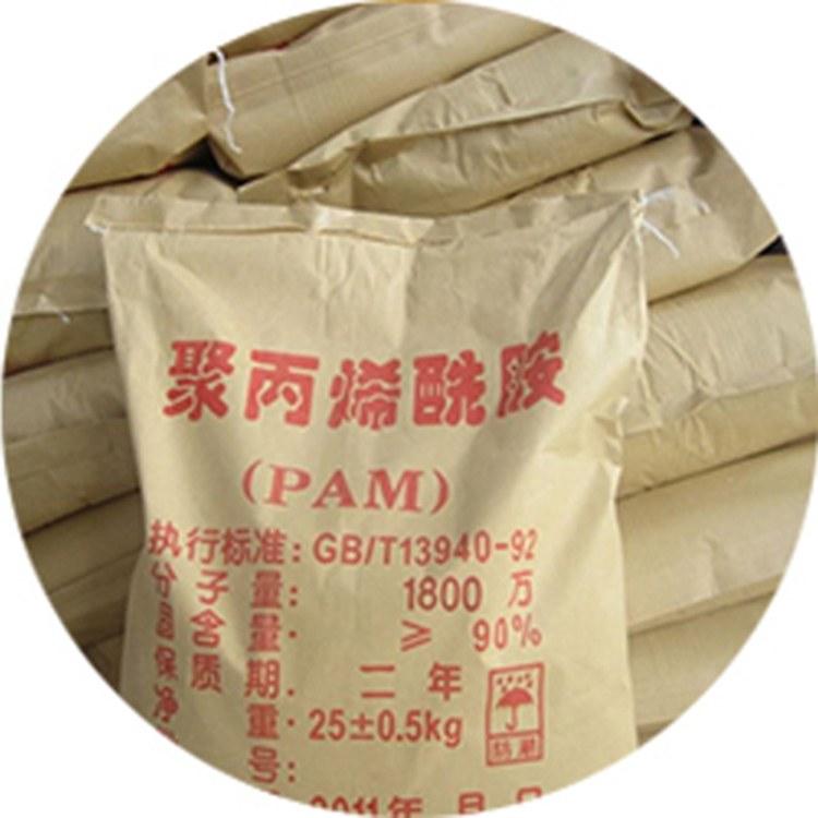洗煤廠專用聚丙烯酰胺/聚丙烯酰胺價格優勢-新龍凈化