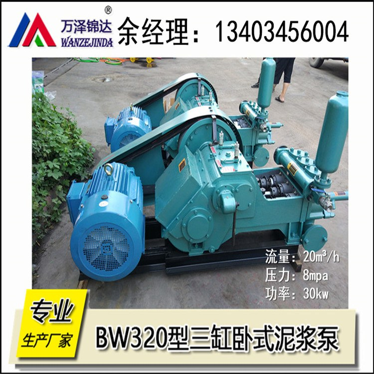 320高压柱塞泵 320高压柱塞泵厂家