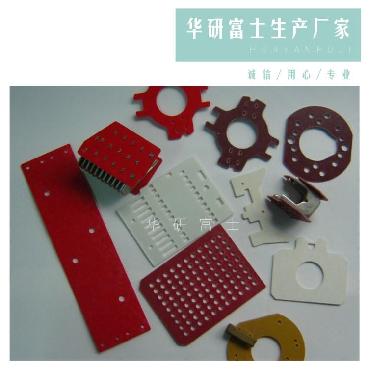UPGM203聚酯拉挤型材 绝缘异形件加工 通用聚酯绝缘非标零件