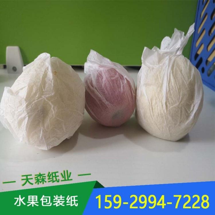 供应17克白色雪梨纸 水果包装纸 防潮透气 可定制规格