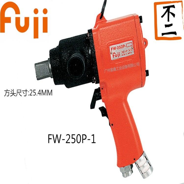 日本FUJI富士工业级气动工具及配件冲击扳手FW-250P-2