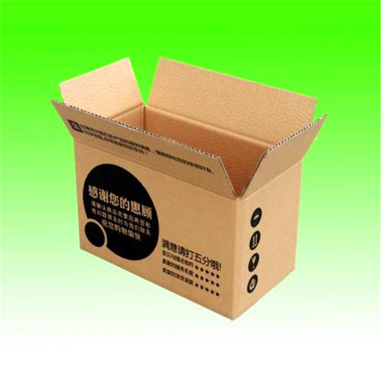 山西黑盒包装价钱