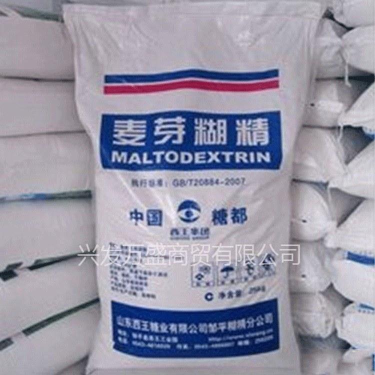 麦芽糊精 西王麦芽糊精 麦芽糊精食品添加剂 兴发万盛