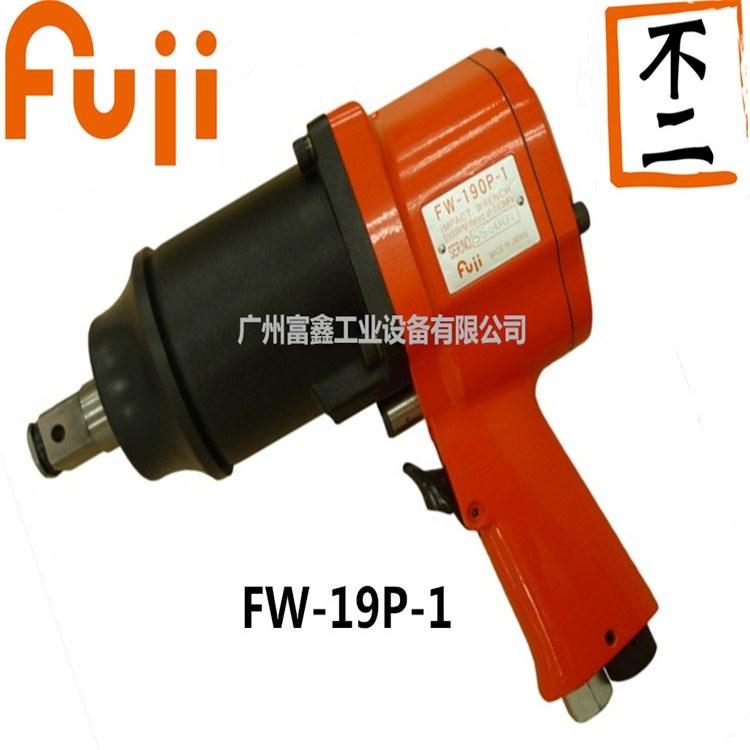 日本FUJI富士工业级气动工具及配件冲击扳手FW-190P-1