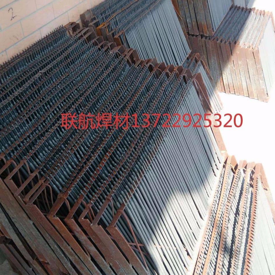 南宫联航厂家直销 D916耐磨焊条 批发 泥浆泵专用碳化钨合金焊条