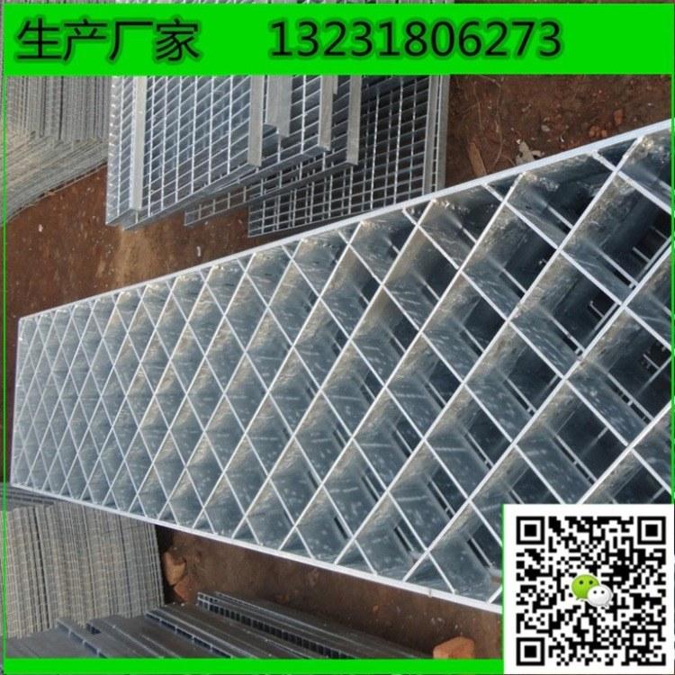 异形钢格板重型钢格板厂家按需定做