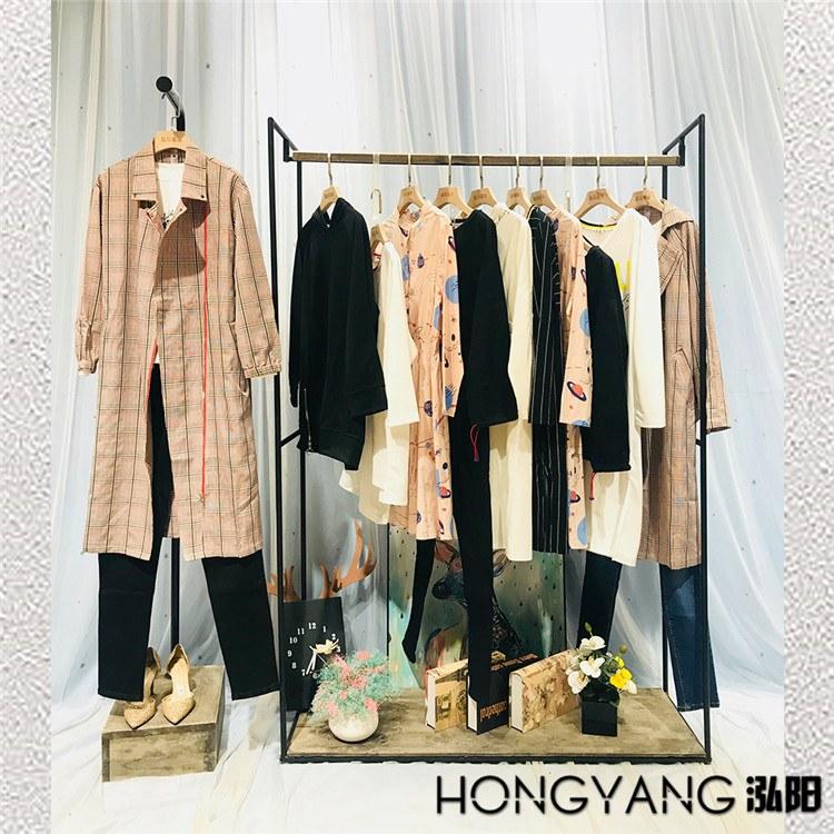 依沐瑶2020春季新款 品牌女装专柜 厂家直销特价尾货清仓 直播供应链