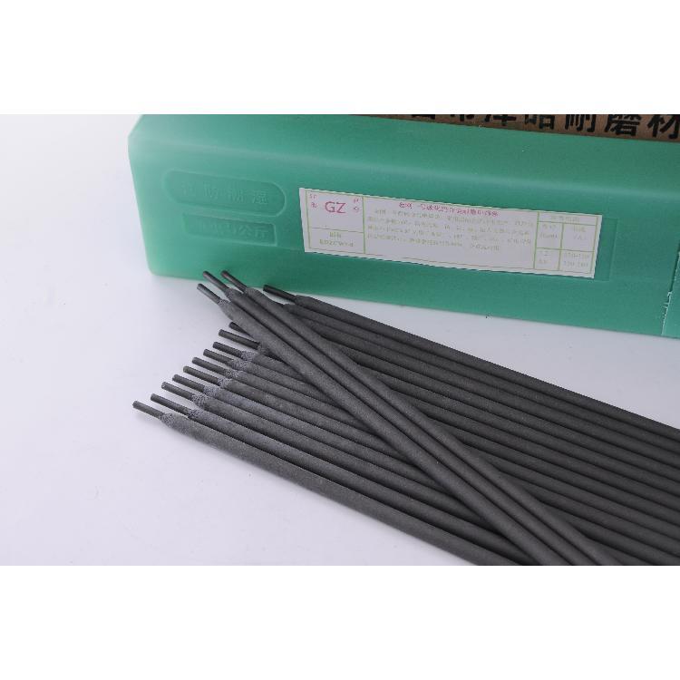 刀具堆焊焊条