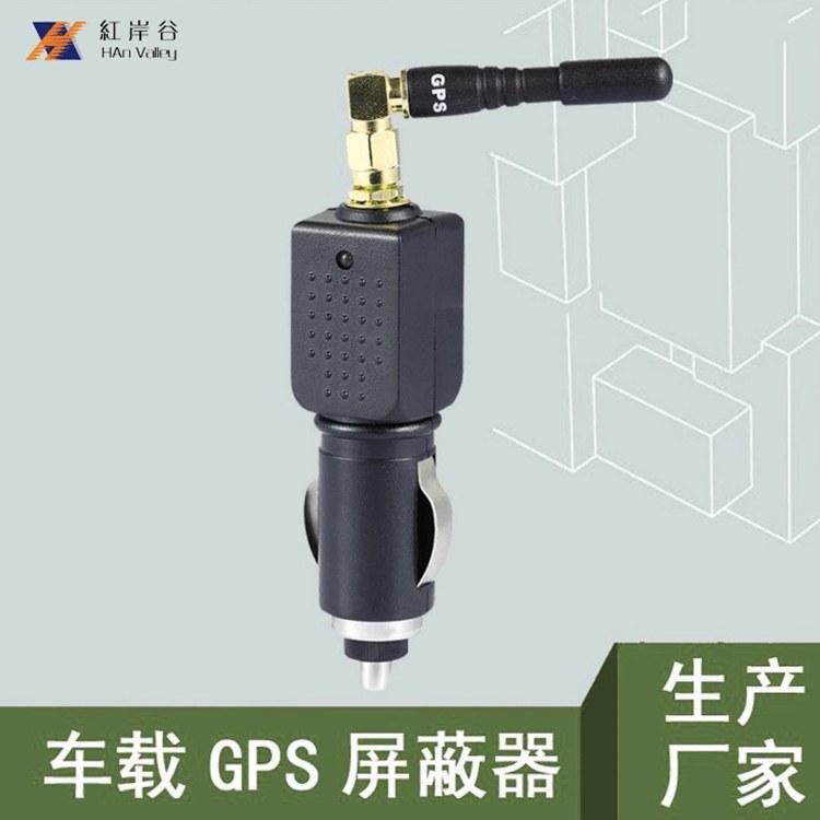 信号放大器 车载GPS信号屏蔽器防北斗定位一角 厂家直销