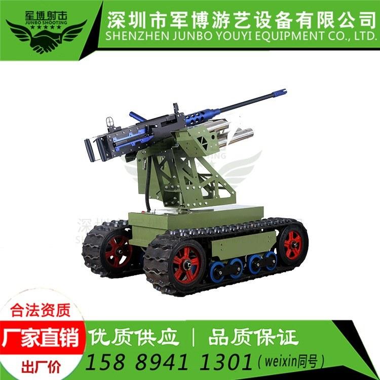 厂家直销资质齐全 游乐设备生产厂家实弹射击设备 射击体验馆
