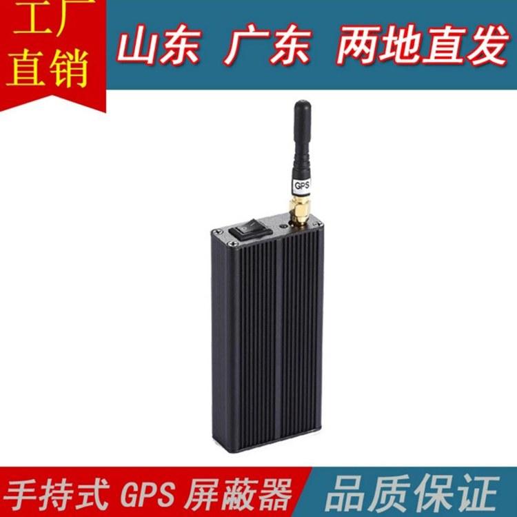 佛山信号放大器 对讲机式gps屏蔽仪器