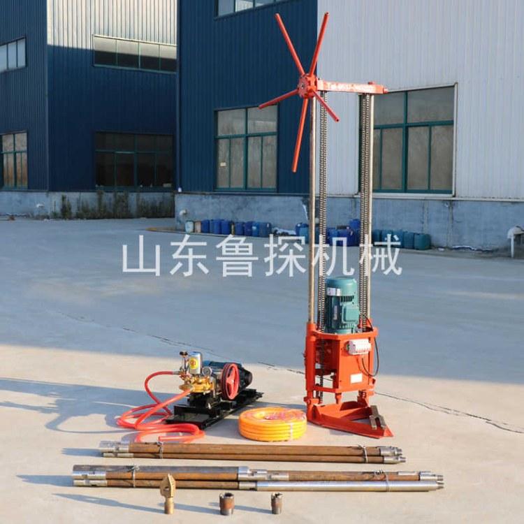 lutanpai/山东鲁探QZ-2D型三相电轻便取样钻机 工程用小型钻探机效率高