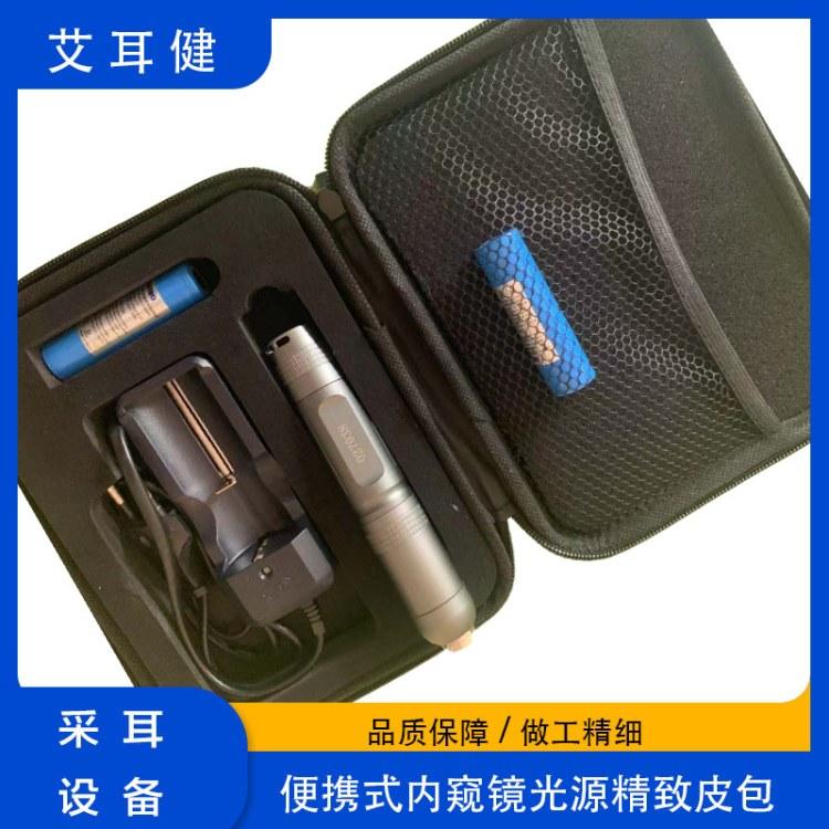 艾耳健直销采耳设备用便携式内窥镜光源 LED冷光源 亮度高 另有精致皮包