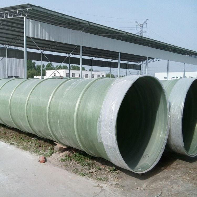 华硕 化工玻璃钢管道 玻璃钢管道设备 厂家直销