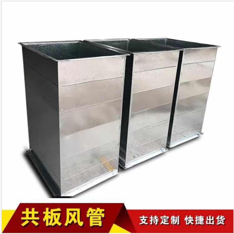 贵阳螺旋风管镀锌板管道生产厂家