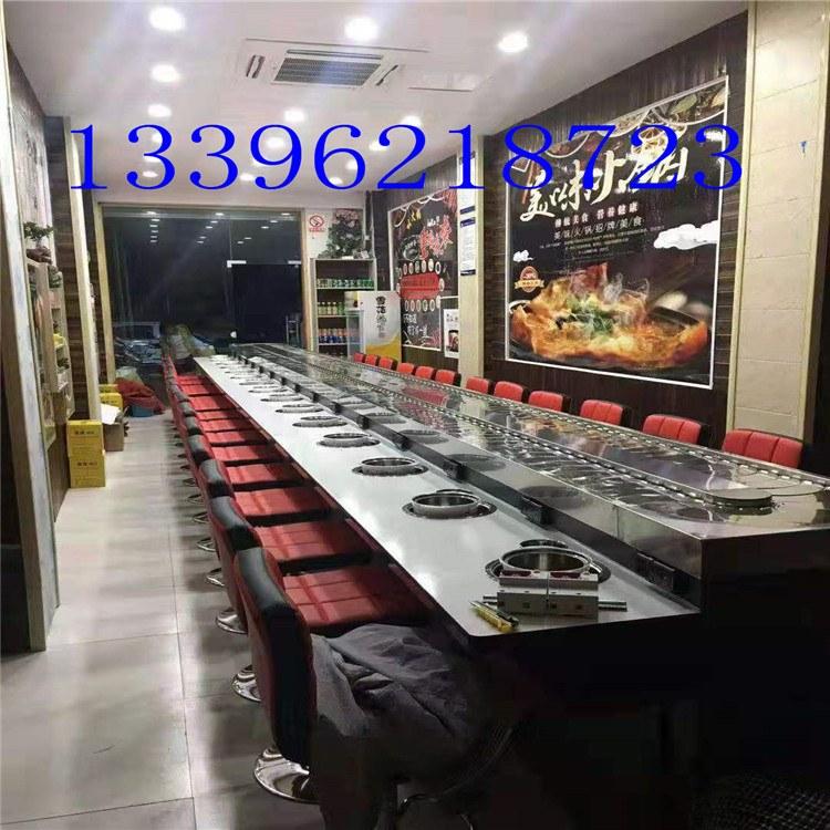旋转小火锅全套设备麻辣烫串串锅寿司传送带不锈钢旋转设备自助餐桌