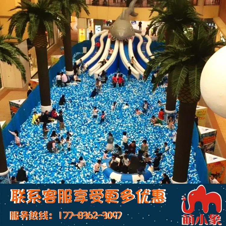 四川大型百万海洋球池生产 儿童乐园球池安装 就选萌小象 价格低 质量好