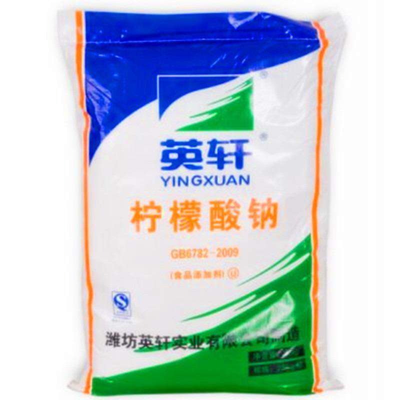 柠檬酸钠 抗氧化剂 增塑剂 洗涤剂专用 英轩柠檬酸钠