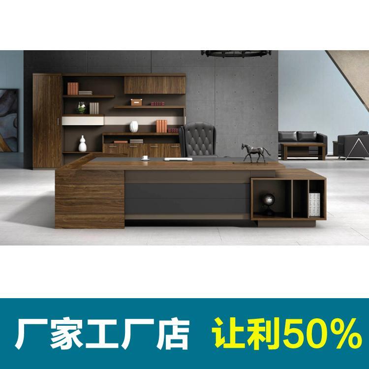 采购办公家具桌椅就来合肥雷奥家具工厂店款式多样一件也批发价格实惠