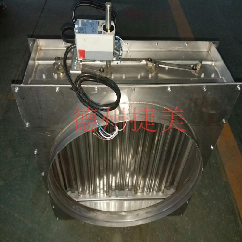 捷美厂家直销电动风量调节阀 手动对开多叶齿轮调节阀
