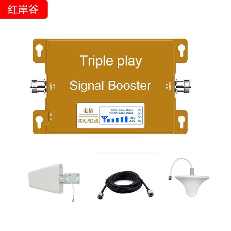 手机信号放大器 接收器 厂家大量直销