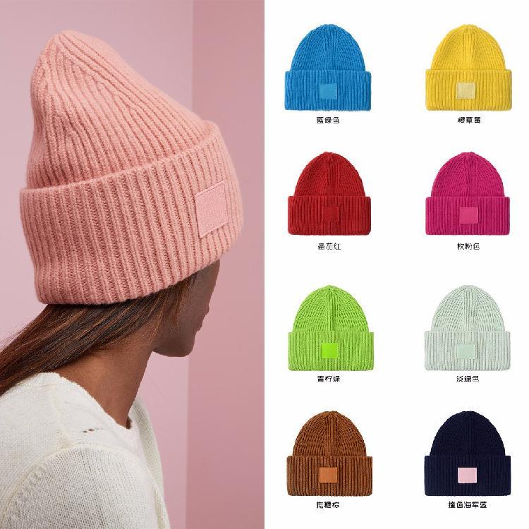 廠家定制男士戶外休閑帽秋冬季保暖套頭帽純色翻邊針織毛線帽子