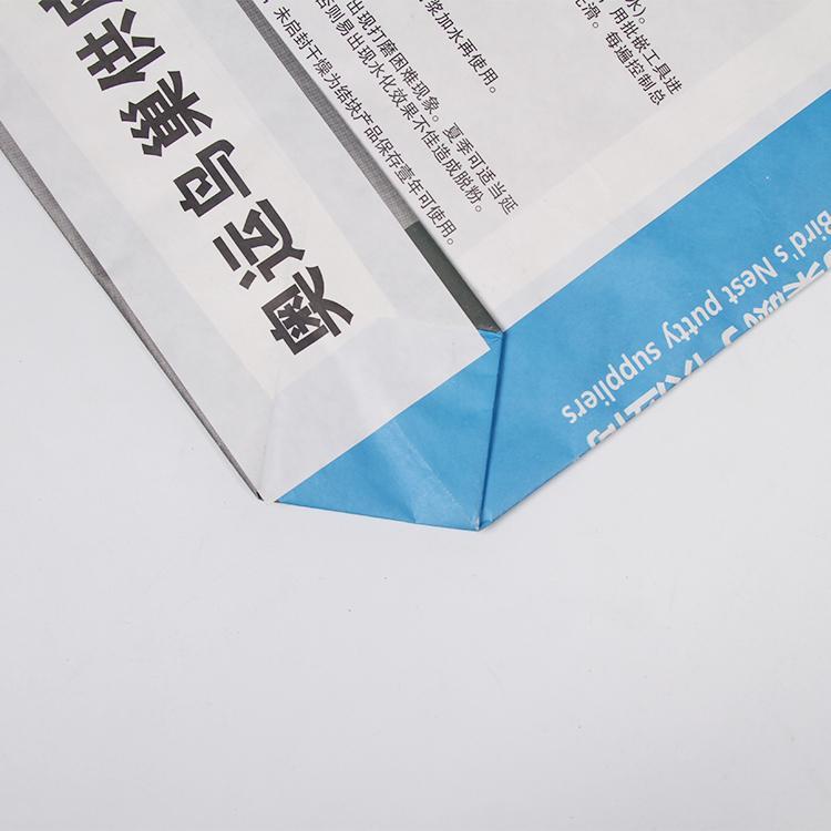 晨嘉阀口袋私人DIY制造 供应优质彩印阀口袋 量大从优
