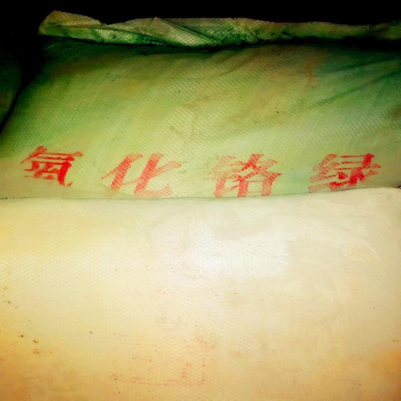天然石红颜料 美缝剂色粉 勾缝剂颜料 天然石绿色粉 填缝剂原料