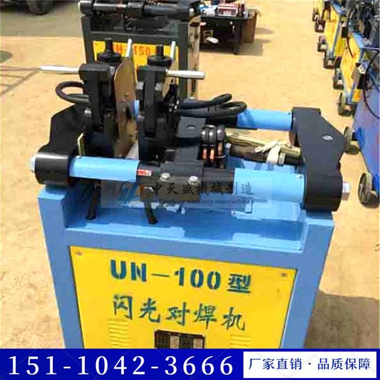 甘肃天水 全自动钢筋对焊机 钢筋焊接机UN-150钢筋对焊机