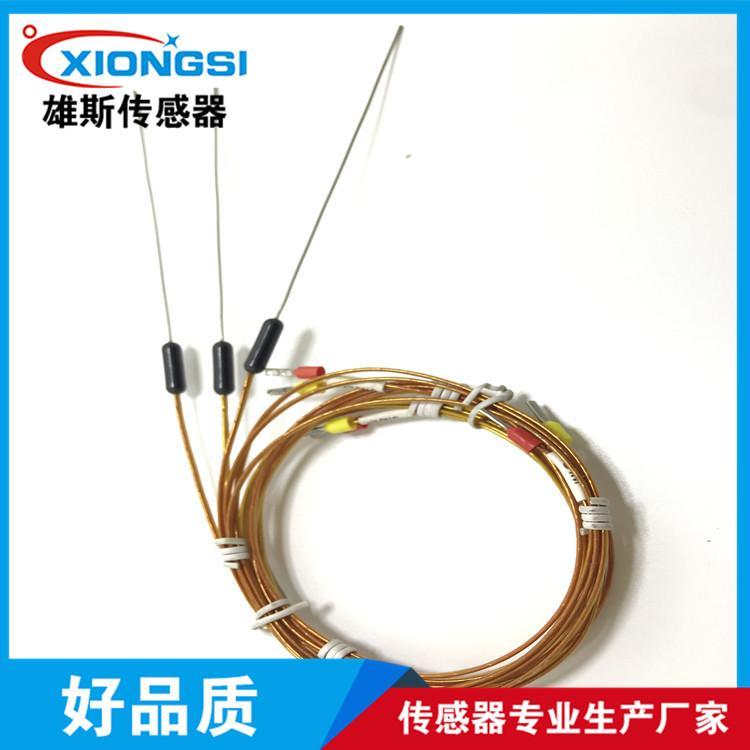 厂家直销 热电阻 热电偶 高温热电偶 温度传感器 可定制