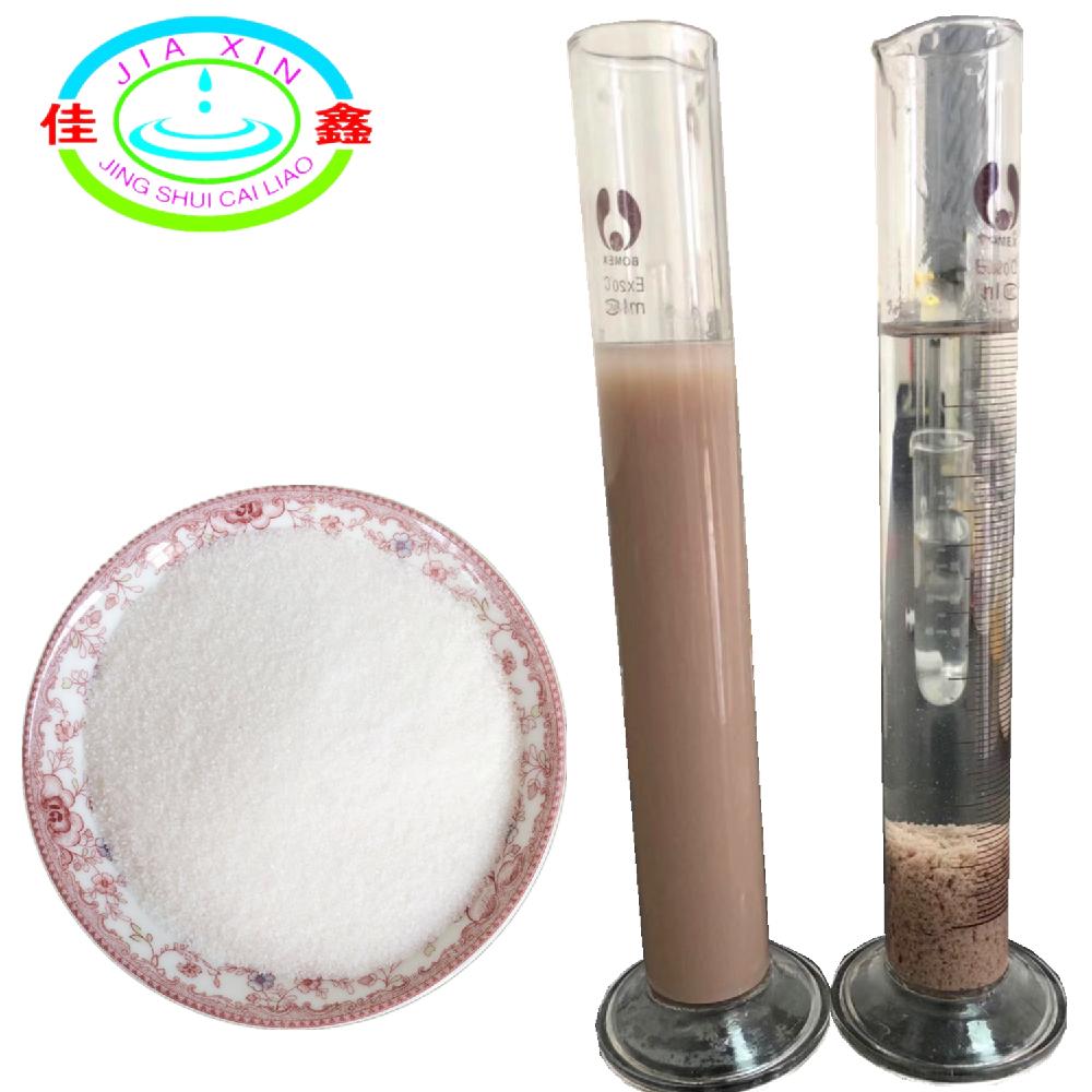 浙江污水絮凝剂-阴阳非离子聚丙烯酰胺-PAM纯品直发