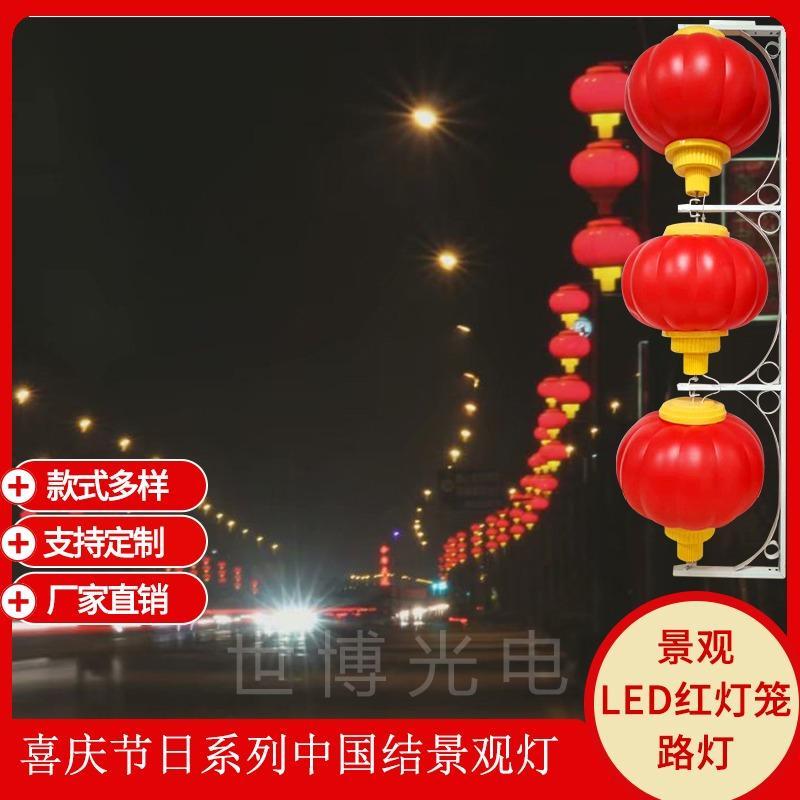 路灯杆发光亚克力led灯笼厂家价格山东济南春节亮化