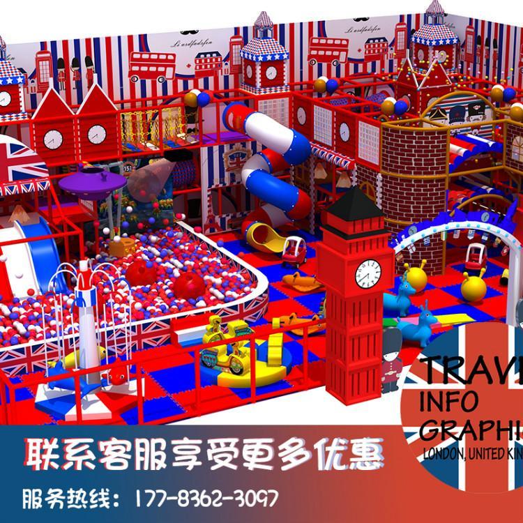 重庆孩子堡生产厂家 推荐萌小象 价格合理 质量可靠