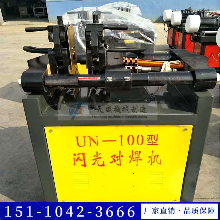 广东潮州 钢筋对焊机组合对焊机 工地钢筋焊接设备