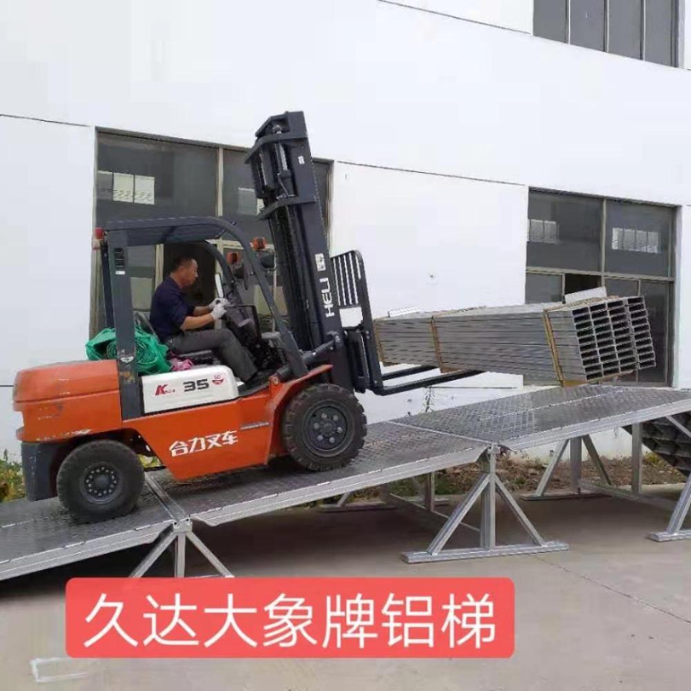 铝制登车桥-集装箱卸货平台-铝合金坡道-防滑铝制登车桥