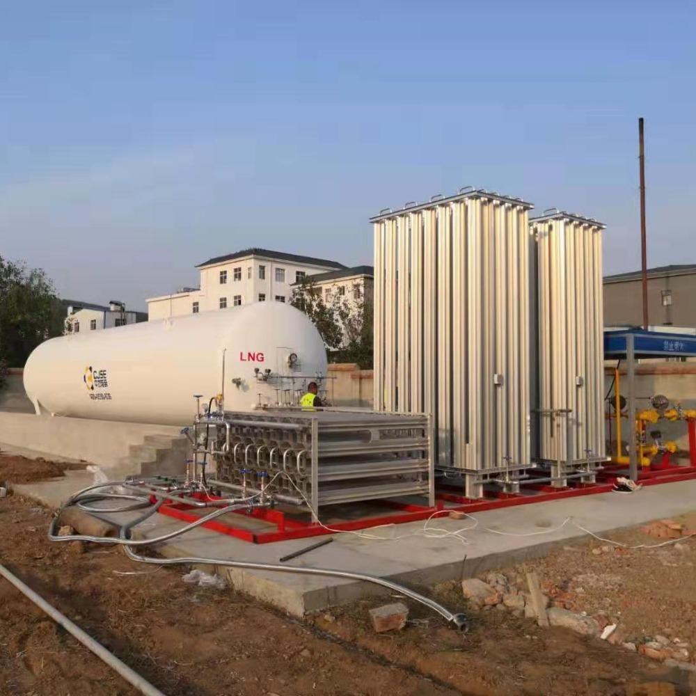 云南液化天然气储罐LNG储罐配套燃气锅炉气化调压设计制作安装总包厂家山东中杰特装