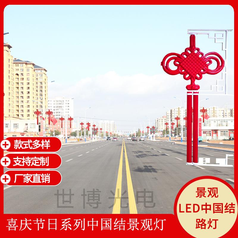led中国结灯杆造型装饰节日亮化装饰灯箱灯杆造型市政路灯挂彩灯