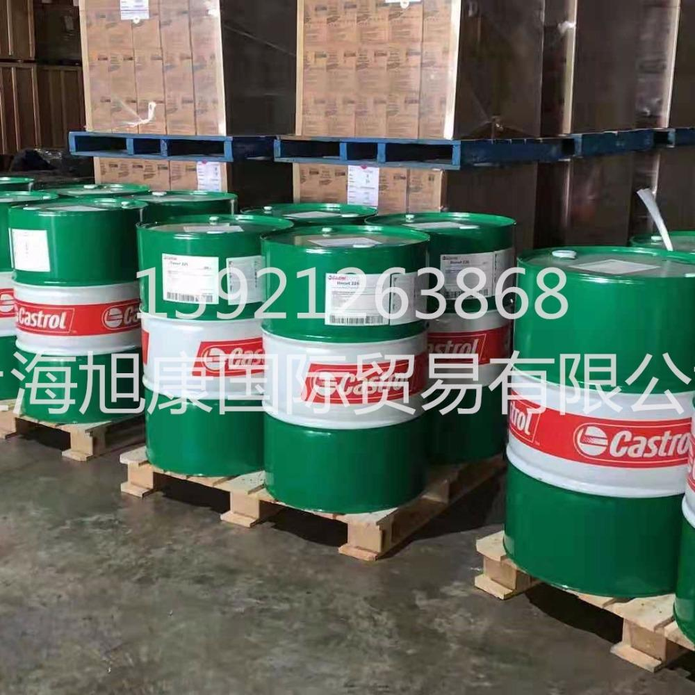 嘉实多高性能净切削油 IIocut 226无氯的净切削油
