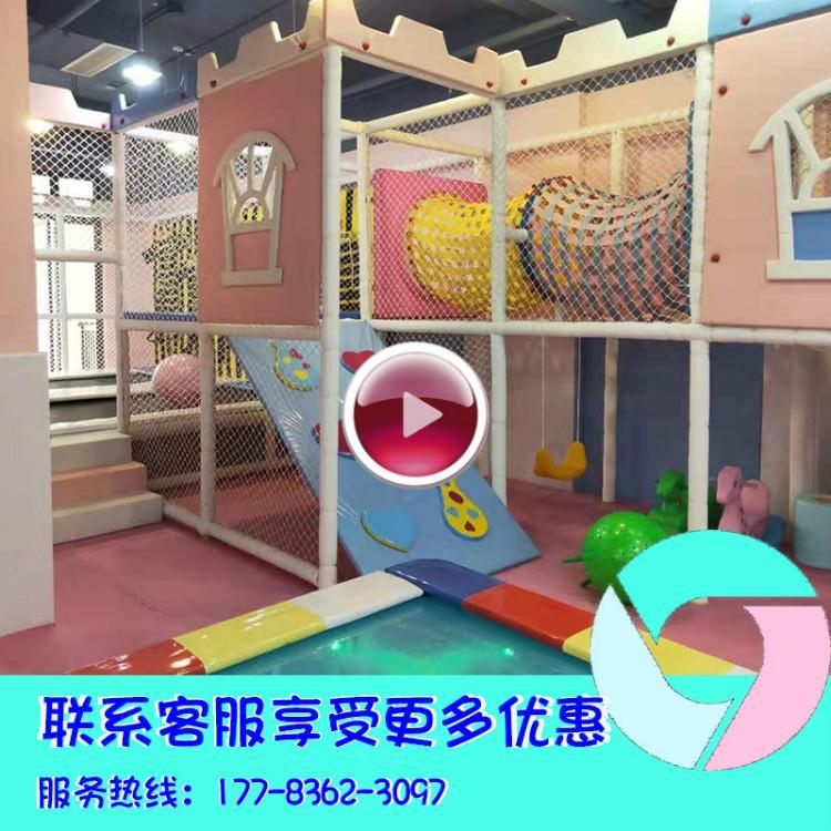四川儿童游乐园孩子堡生产厂家 就选萌小象 年度品牌 有保障