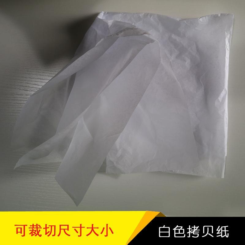 供应17克雪梨纸 酥梨包装纸 纸张白度好轻薄