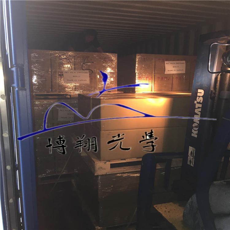 博翔批发进口耐高温6+5pu保护膜TP玻璃盖板保护膜
