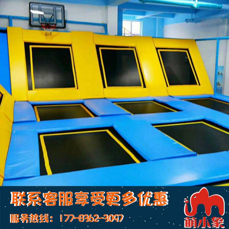 云南蹦床游乐设备 首推萌小象 高端制造商 运营收益好