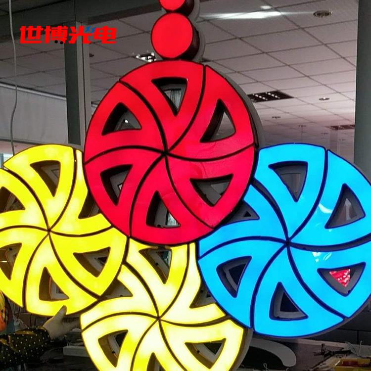 路灯装饰户外防水发光LED灯箱世博光电厂家开模定做山东临沂