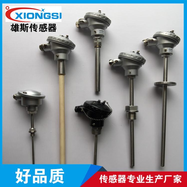 可定制高精度熱電偶 高溫熱電偶 溫度傳感器 工業高溫溫度傳感器廣州雄斯廠家