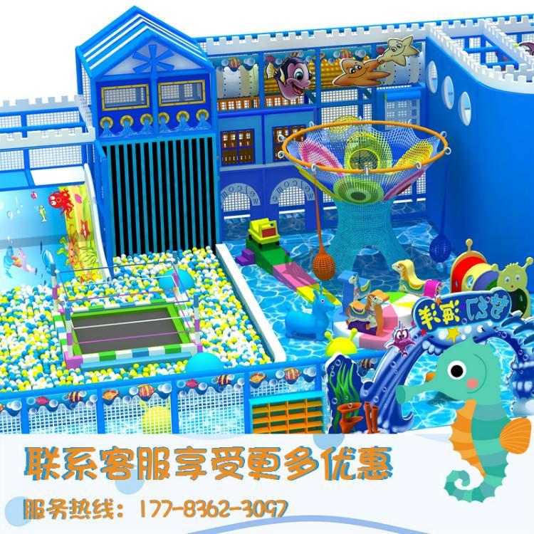 重庆游乐园球池 儿童乐园球池 生产 安装 就选重庆萌小象 大公司 值得信赖